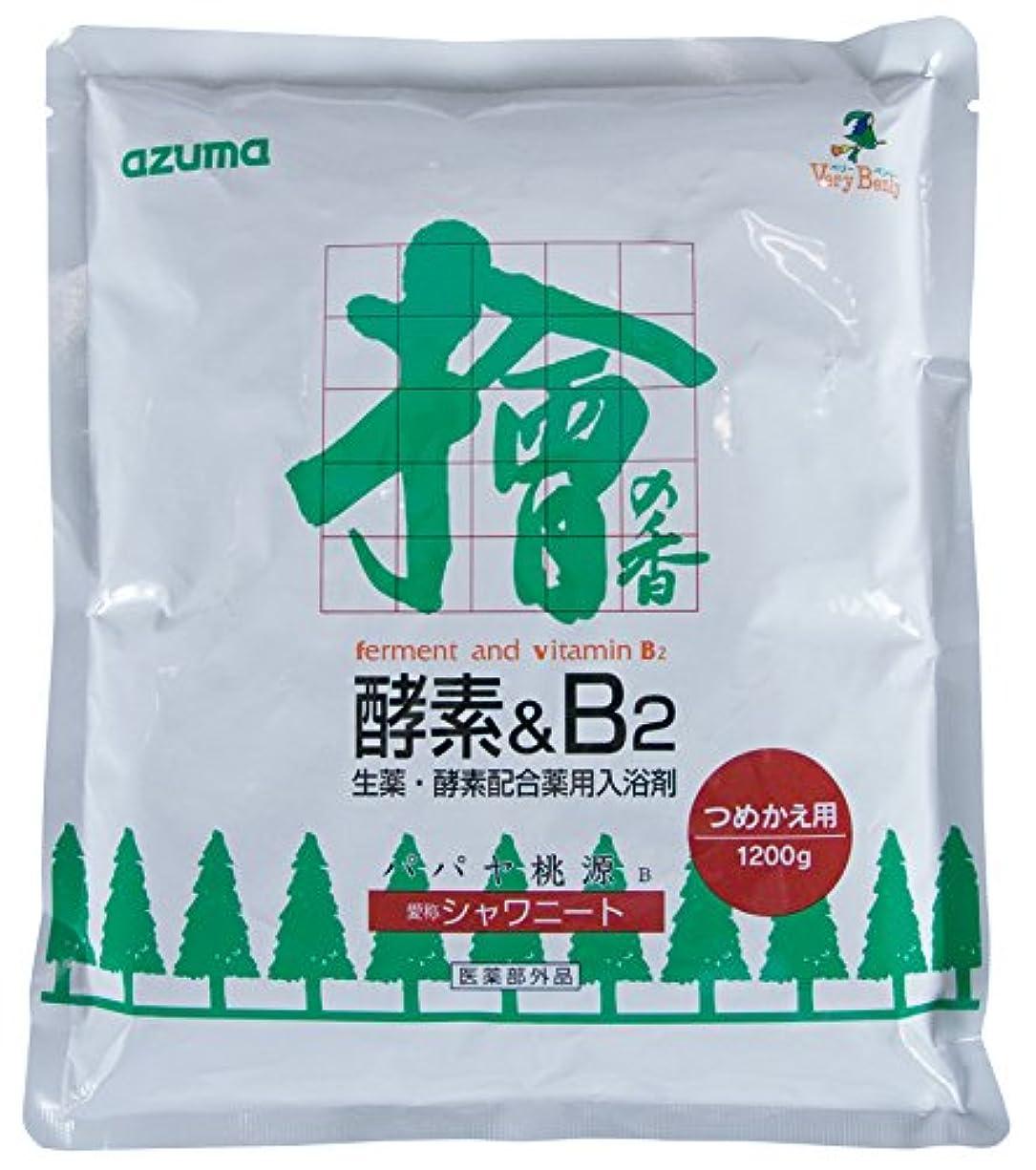 アズマ 『入浴剤』 生薬&酵素配合 TK ヒノキの香り シャワニート つめかえ用 1200g