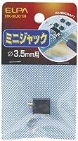 (まとめ買い) ELPA ミニジャック HK-MJ01H 【×5】