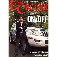 LANDCRUISER MAGAZINE (ランドクルーザー マガジン) 2009年 01月号 [雑誌]