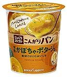 ポッカサッポロ じっくりコトコトこんがりパン完熟かぼちゃポタージュカップ 34.3g