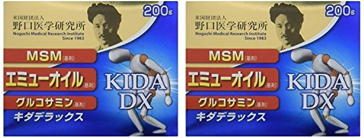 放置キャンドル生産性2個セット!塗るグルコサミン KIDA DX キダデラックス