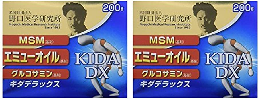 ロック解除開いた糞2個セット!塗るグルコサミン KIDA DX キダデラックス