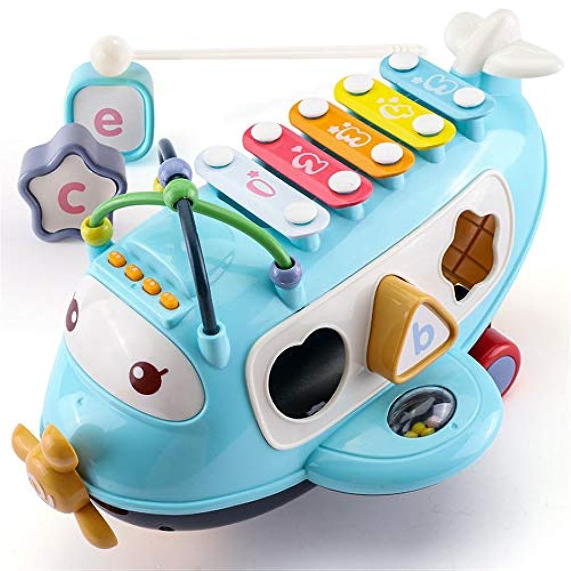 閉じ込める簿記係取り消すビーズコースター ルーピング子供 知育玩具 セット アーリーラーニング活動キューブおもちゃ、インタラクティブ航空機は、幼児のための音楽活動おもちゃ車、サウンド&ミュージックシェイプ 人気 早期開発 指先訓練 積み木 男の子 女の子 誕生日のプレゼント (Color : Blue, Size : Free size)