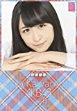 クリアファイル付 (卓上)AKB48 川本紗矢 カレンダー 2015年