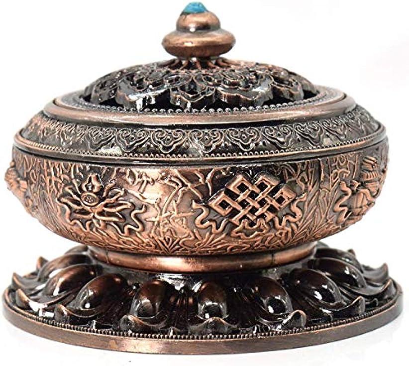 資源起こる着飾るAntique Lotus Incense Burner Cover Lotus Flower Shaped Incense Holder for Stick Cone Incense