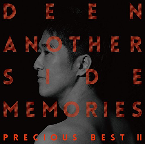 Another Side Memories~Precious Best II~(通常盤)の詳細を見る