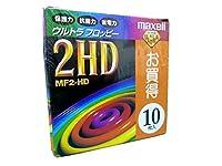 maxell MF2-HD.B10K 3.5型フロッピーディスク 10枚紙パック入り