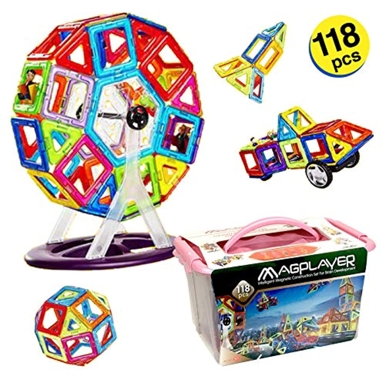マグプレイヤー マグフォーマー ボックスケースセット くるま?観覧車?人形パーツ?はめ込みブロック付属セット 創造力を育てる知育玩具 収納ケース?ガイドブック付き ピンクケース 120ピース