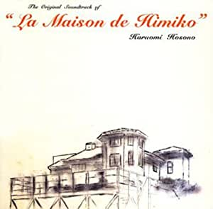 "メゾン・ド・ヒミコ The Original Soundtrack of ""La Maison de Himiko"""