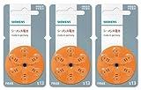 SIEMENS シーメンス 補聴器用空気電池 PR48(13) 3パックセット(18粒)