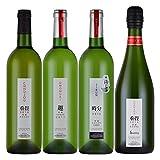 日本ワインセット 白ワイン スパークリング 金賞 日本 甲州 山梨 勝沼 750mlx3本 720mlx1本