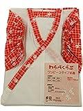 わらべくらぶ 七五三 お子様用 肌着 女の子 7才用 ワンピースタイプ 赤地にうさぎ柄 hk-51 (¥ 2,900)