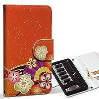 スマコレ ploom TECH プルームテック 専用 レザーケース 手帳型 タバコ ケース カバー 合皮 ケース カバー 収納 プルームケース デザイン 革 クール 和風 和柄 花 005457