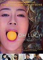 オー・ルーシー!/OH LUCY!