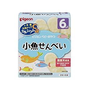 ピジョン ベビーおやつ 元気アップカルシウム 小魚せんべい 6袋入×12個