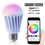 Magic Hue WiFi スマートLED 60Wの明るさに相当RGBW電球 ワイヤレスタイミングスマート LED照明電球 操作調光 調色モードライト WiFi操作 スマホン 非常灯 スマートフォンコントロール 用の新しいマジックホーム E26
