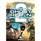 Ghost Recon: Advanced Warfighter 2 日本語マニュアル付英語版