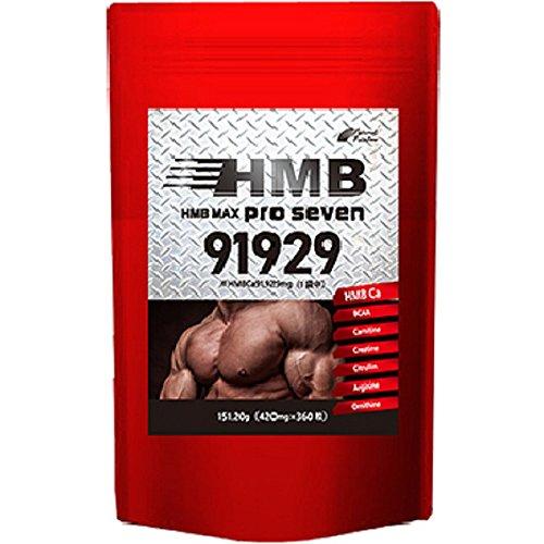 HMB MAX PRO seven 360粒 HMB 91,...