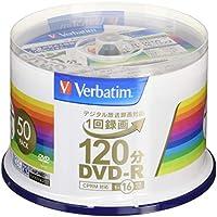 Verbatim バーベイタム 1回録畫用 DVD-R CPRM 120分 50枚 ホワイトプリンタブル 片面1層 1-16倍速 VHR12JP50V4