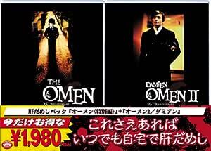 オーメン〈特別編〉/オーメン2 ダミアン [DVD]