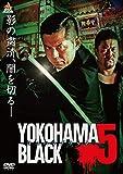 YOKOHAMA BLACK5 [DVD]