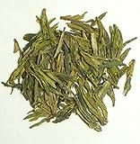 Best 中国の緑茶 - 明前西湖龍井茶20g 中国緑茶 茶葉 緑茶 Review