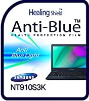 Healingshield スキンシール液晶保護フィルム Eye Protection Anti UV Blue Ray Film for Samsung Laptop Notebook 9 Lite NT910S3K