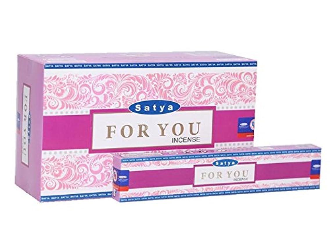 晩餐新聞育成Satya for You Incense Sticks 15グラムパック、12カウントin aボックス