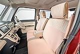 リラックス&ナチュラルスタイル 前席シートカバー(1席) 軽自動車・小型車 シェルピンク×オルタネートストライプ