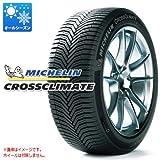 MICHELIN(ミシュラン) オールシーズンタイヤ クロスクライメート 205/55R16 94V XL CC+ 708390