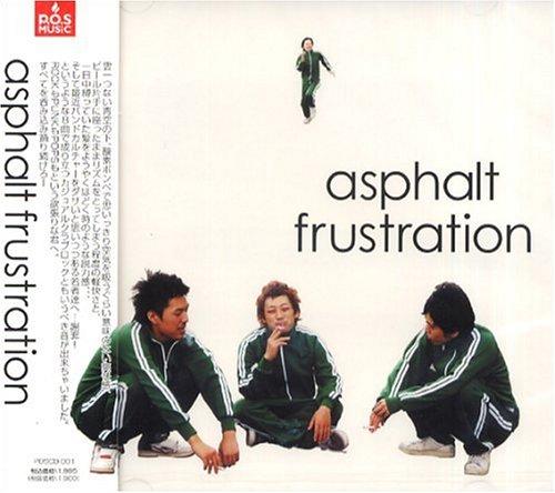 Asphalt Frustrationの詳細を見る