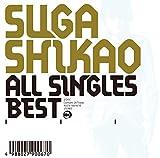 ALL SINGLES BEST/スガシカオ