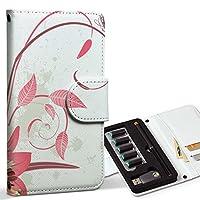 スマコレ ploom TECH プルームテック 専用 レザーケース 手帳型 タバコ ケース カバー 合皮 ケース カバー 収納 プルームケース デザイン 革 花 フラワー ピンク 009201