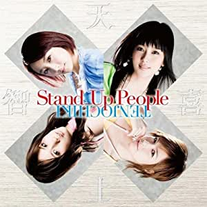 Stand Up People