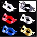 仮面舞踏会 マスク 6色 セット コスプレ 仮面 コスチューム パーティー イベント ハロウィン