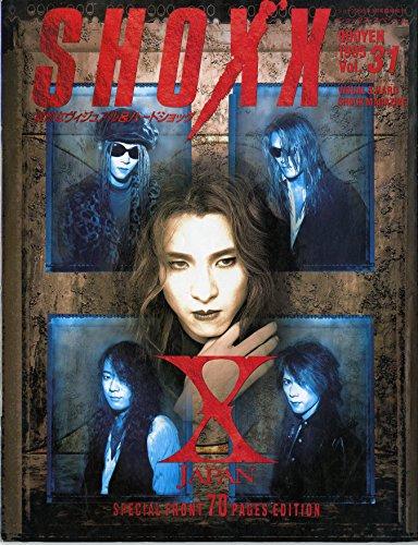 【X JAPAN】HEATHのプロフ&経歴まとめ【完全版】ベースでバンドを支え続ける姿がかっこいい!の画像