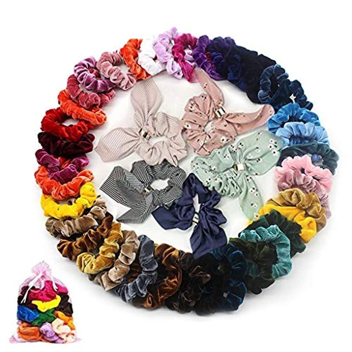 ナサニエル区実用的行商ビロードのヘアライン 50個 女性や女の子のためのベルベット弾性ヘアバンドヘアアクセサリー 明るい色 複数の色 (多色)