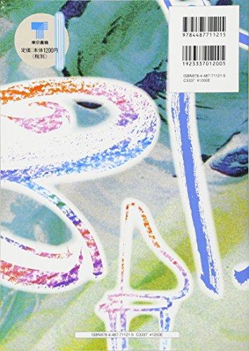 音楽リズム 幼児のうた楽譜集 (幼児教育法シリーズ)
