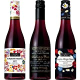 【ボジョレーの帝王】ジョルジュ デュブッフ ボジョレー ヌーヴォー2017 3本飲み比べセット(ハーフボトル)