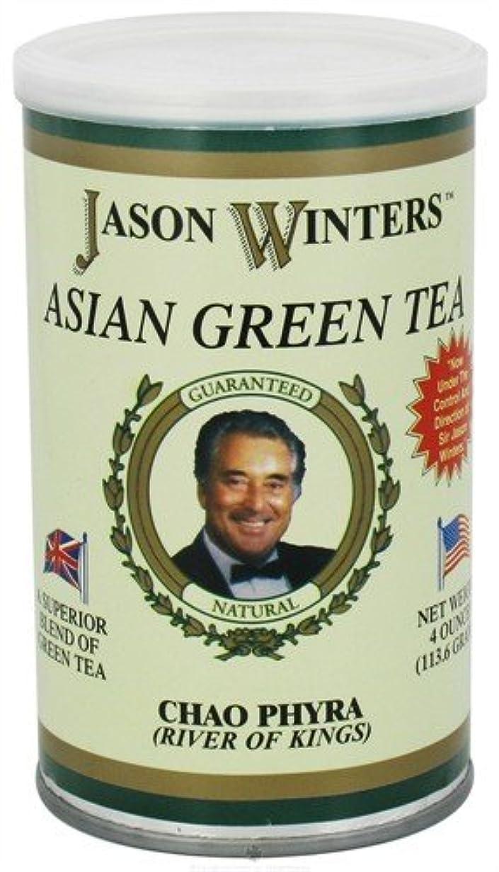 国家余裕がある全体にジェイソンウィンターズティー グリーンティーブレンド(茶葉タイプ)[海外直送品]