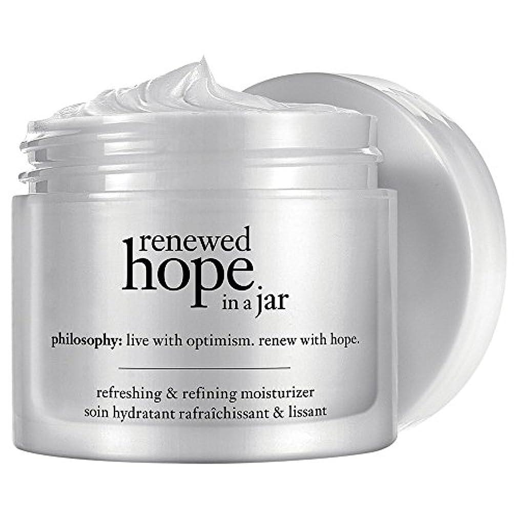 谷どこか魅力的であることへのアピール瓶内の哲学新たな希望を、60ミリリットル (Philosophy) - Philosophy Renewed Hope In a Jar, 60ml [並行輸入品]