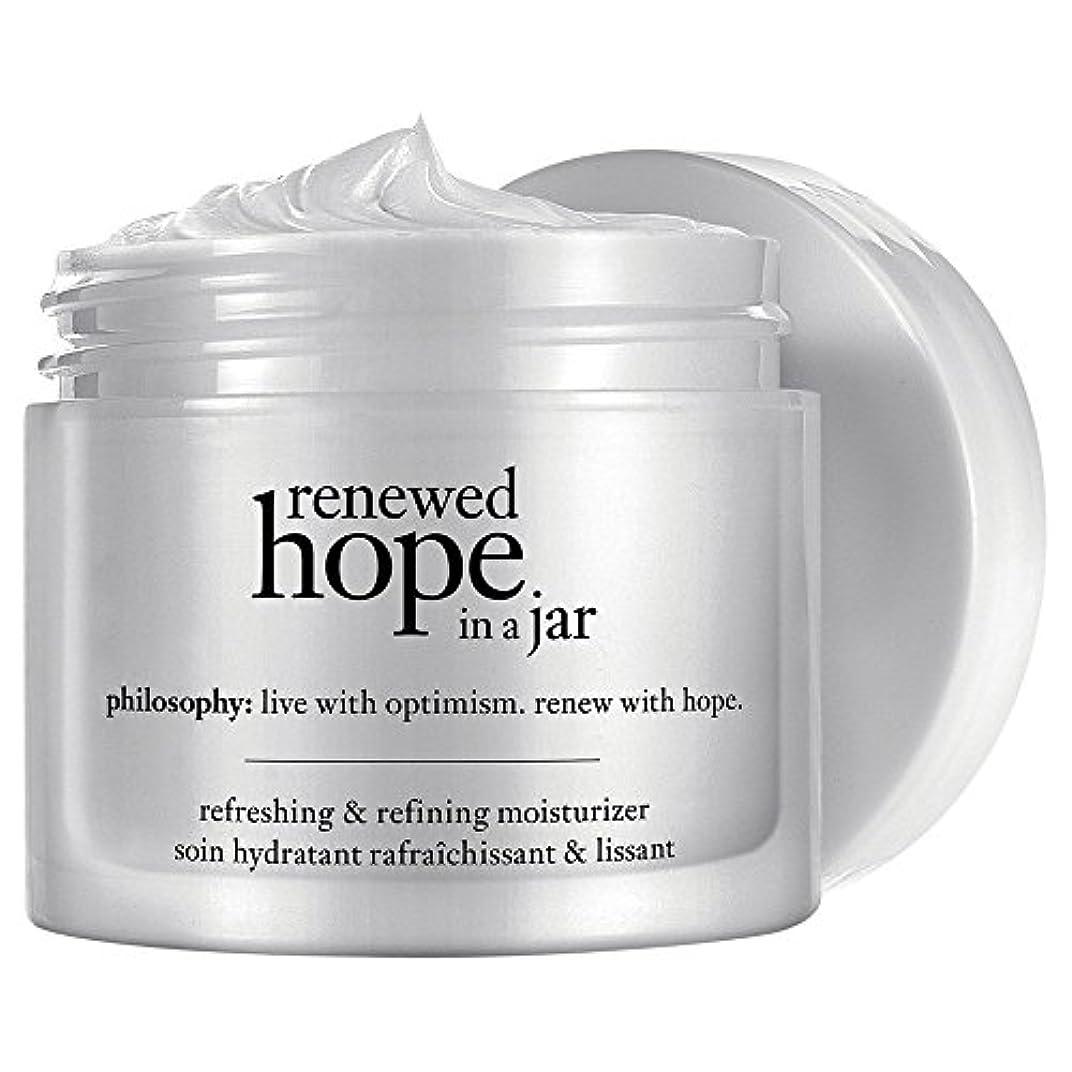 無能試み考える瓶内の哲学新たな希望を、60ミリリットル (Philosophy) (x2) - Philosophy Renewed Hope In a Jar, 60ml (Pack of 2) [並行輸入品]