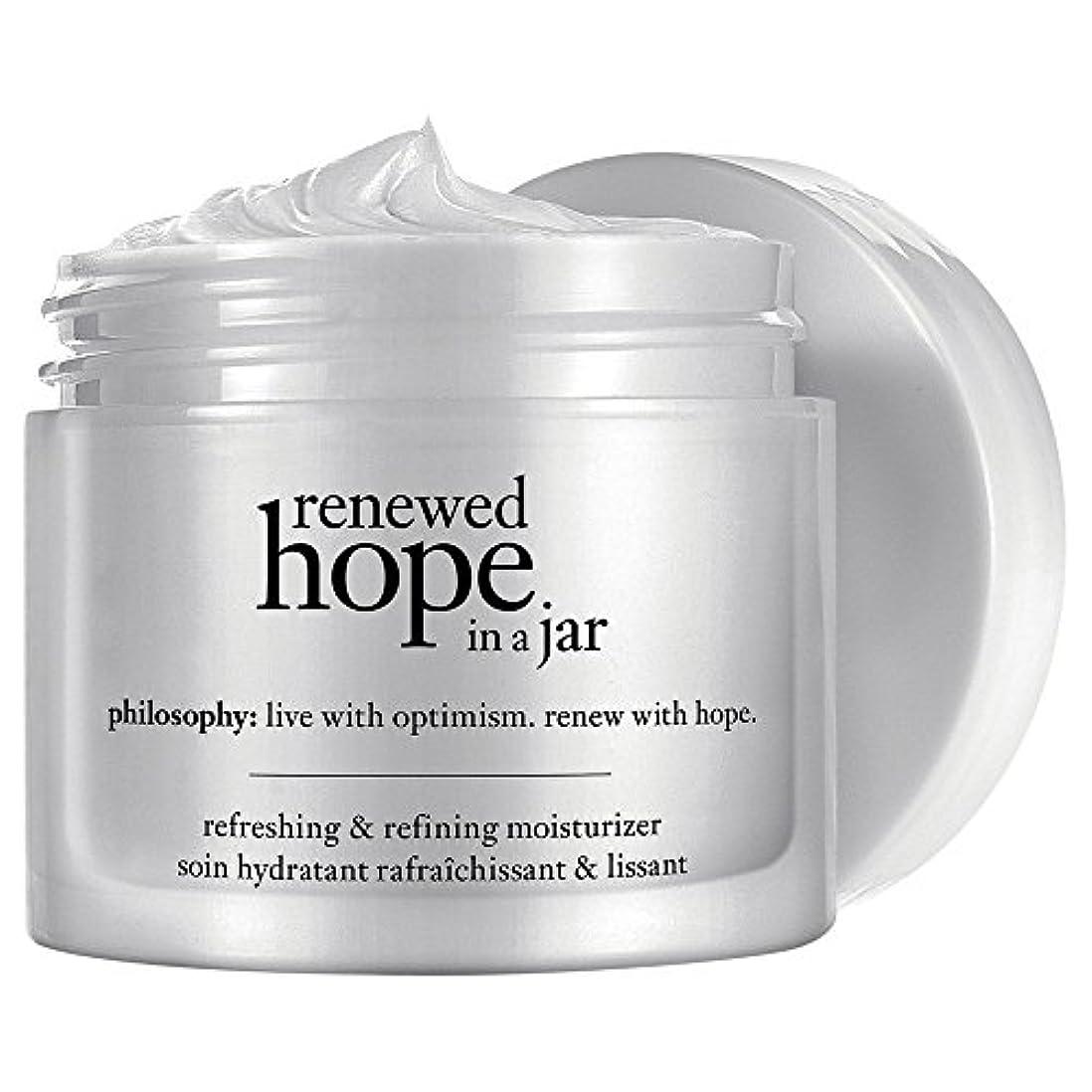 悪名高い降臨フィヨルド瓶内の哲学新たな希望を、60ミリリットル (Philosophy) (x2) - Philosophy Renewed Hope In a Jar, 60ml (Pack of 2) [並行輸入品]