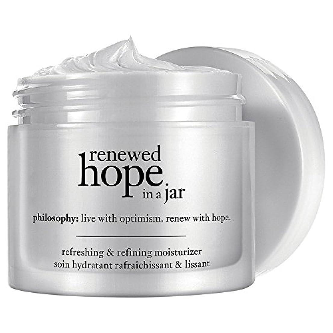一生ふくろう夜明け瓶内の哲学新たな希望を、60ミリリットル (Philosophy) - Philosophy Renewed Hope In a Jar, 60ml [並行輸入品]