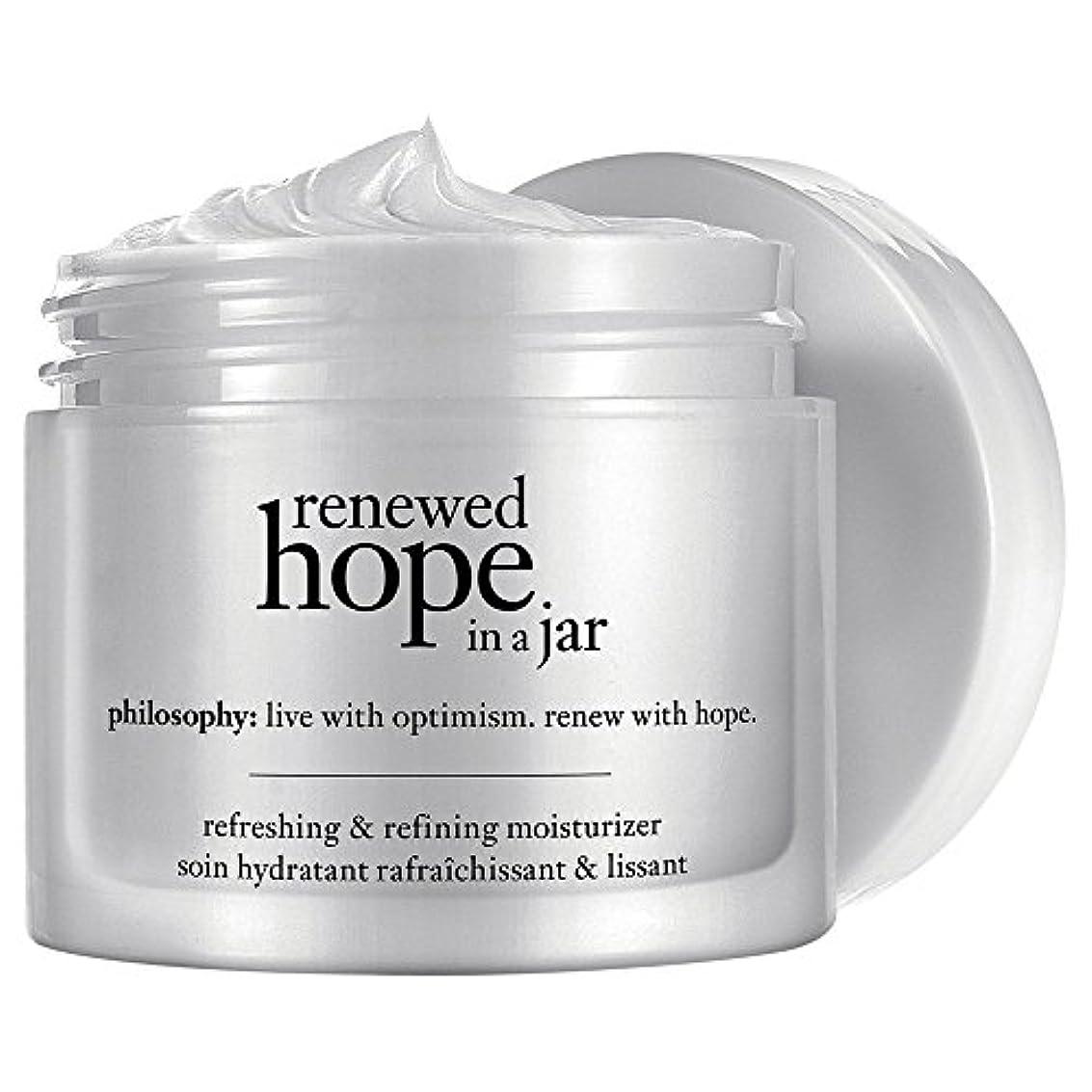 目立つ処方するエレガント瓶内の哲学新たな希望を、60ミリリットル (Philosophy) (x6) - Philosophy Renewed Hope In a Jar, 60ml (Pack of 6) [並行輸入品]