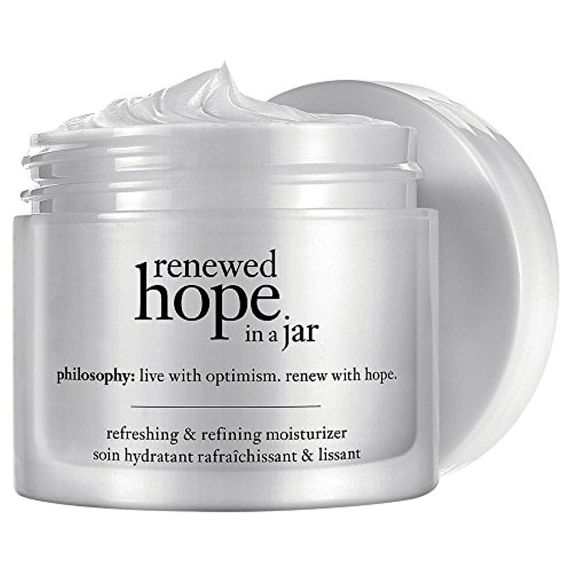 意気消沈したよく話される余裕がある瓶内の哲学新たな希望を、60ミリリットル (Philosophy) (x2) - Philosophy Renewed Hope In a Jar, 60ml (Pack of 2) [並行輸入品]