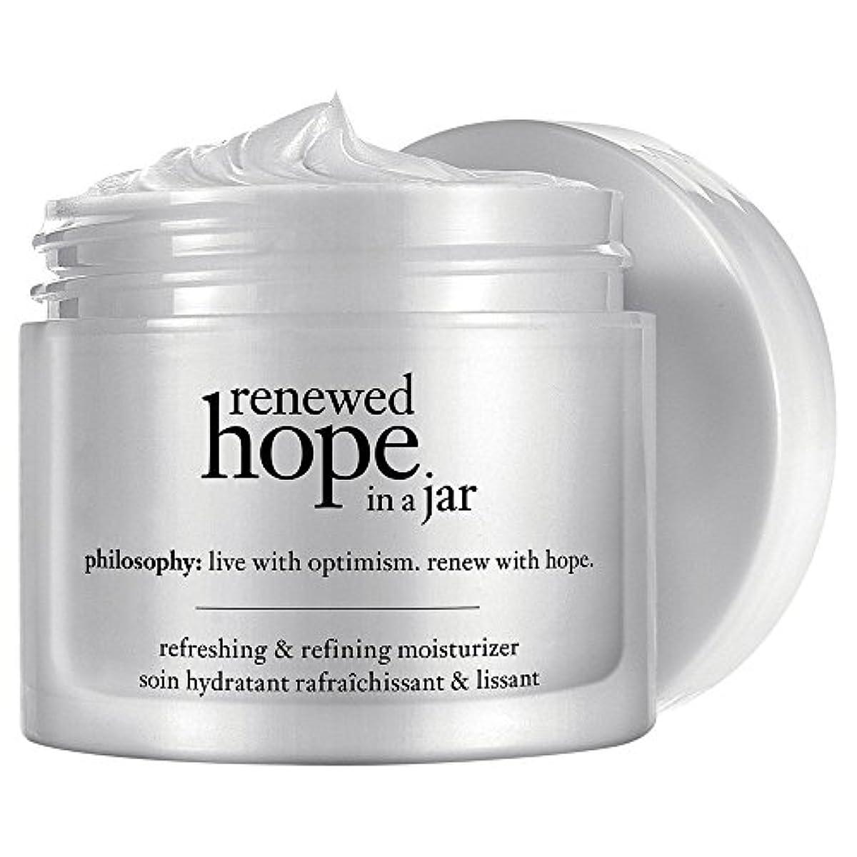 政権ピジン一般的に瓶内の哲学新たな希望を、60ミリリットル (Philosophy) (x6) - Philosophy Renewed Hope In a Jar, 60ml (Pack of 6) [並行輸入品]