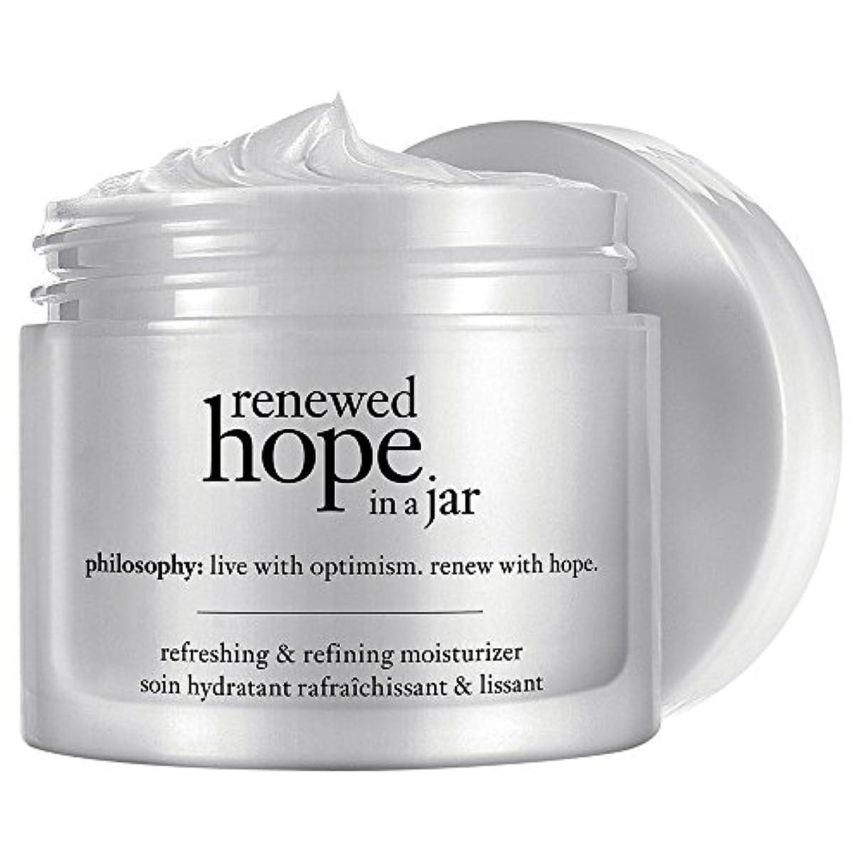 振り返るかりてめ言葉瓶内の哲学新たな希望を、60ミリリットル (Philosophy) - Philosophy Renewed Hope In a Jar, 60ml [並行輸入品]