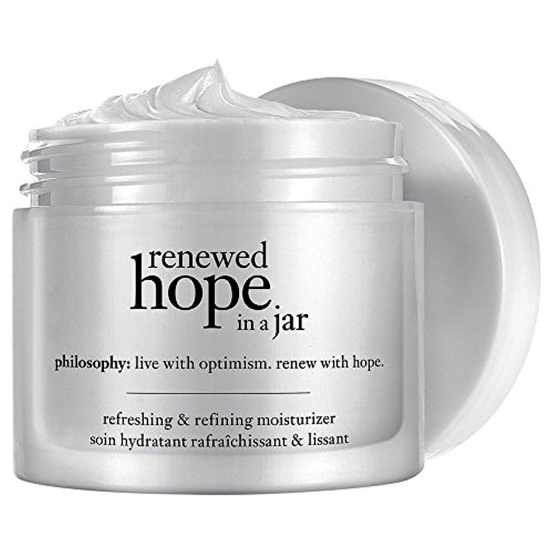 モールス信号懐壊す瓶内の哲学新たな希望を、60ミリリットル (Philosophy) (x6) - Philosophy Renewed Hope In a Jar, 60ml (Pack of 6) [並行輸入品]