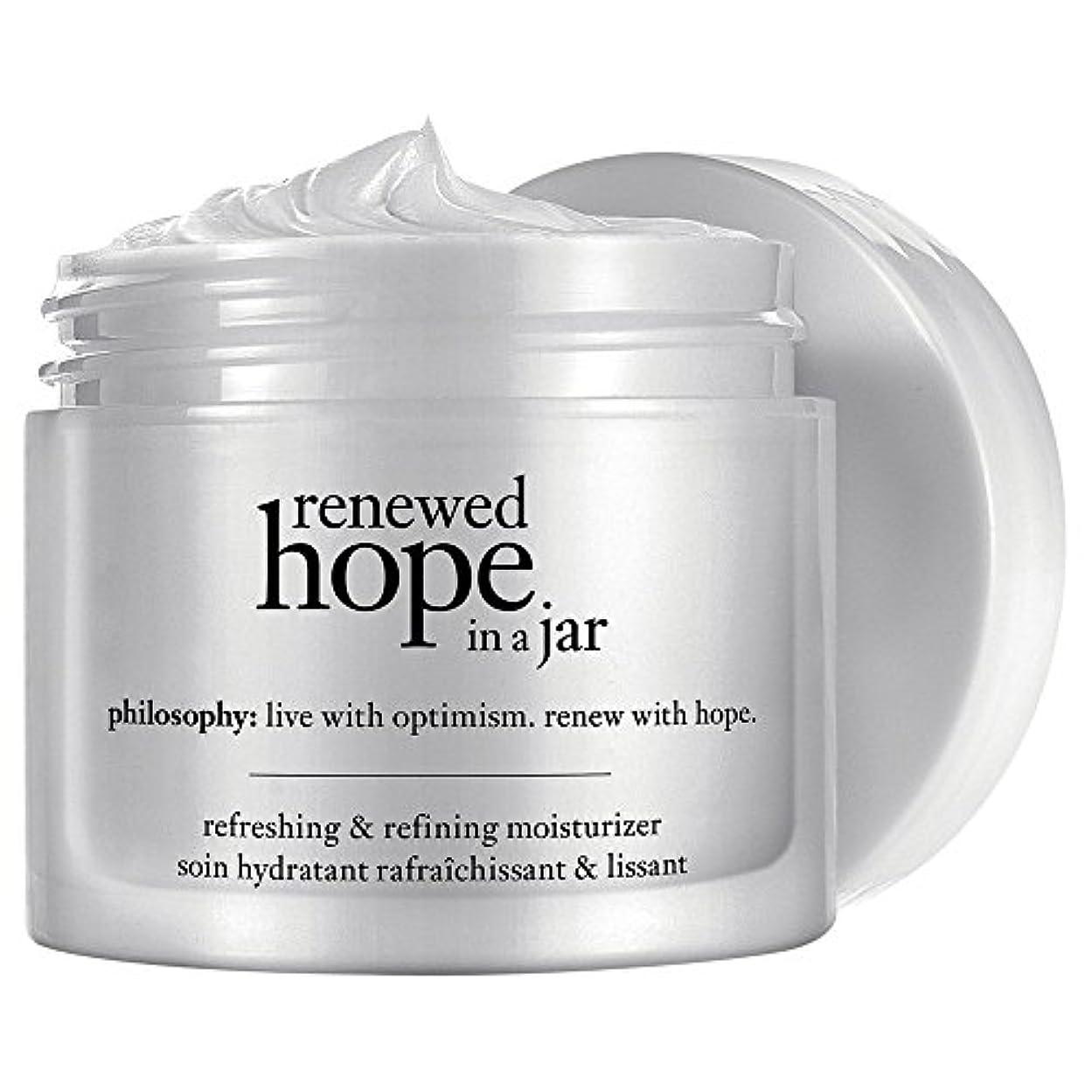 群衆振り子発行瓶内の哲学新たな希望を、60ミリリットル (Philosophy) (x2) - Philosophy Renewed Hope In a Jar, 60ml (Pack of 2) [並行輸入品]